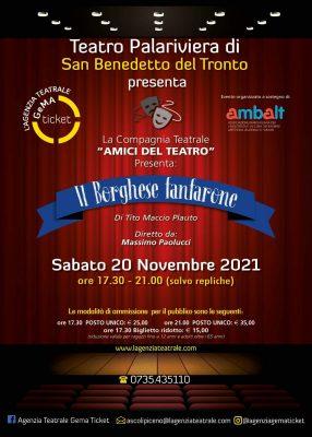Teatro Palariviera S.Benedetto del Tronto